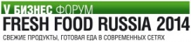 Fresh Food Russia 2014