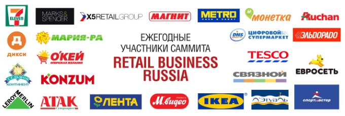 Retail Business Russia & CIS 2015 2