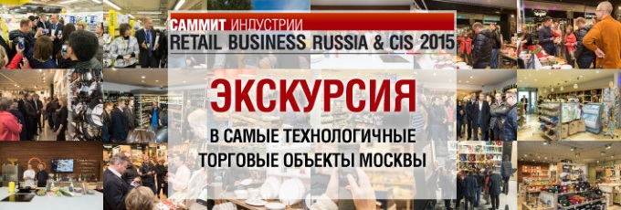 Retail Business Russia & CIS 2015 6